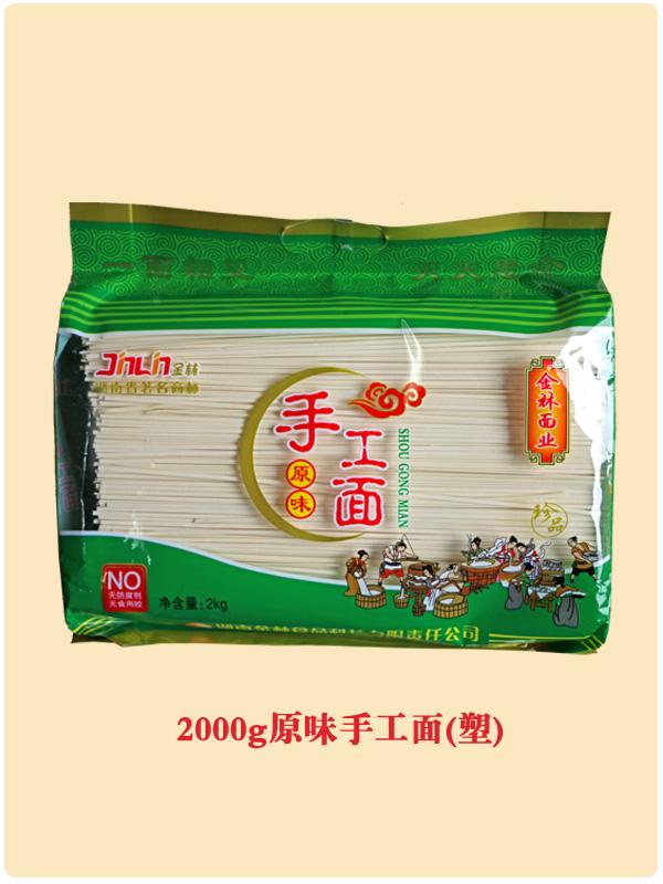 2000g原味手工面(塑)