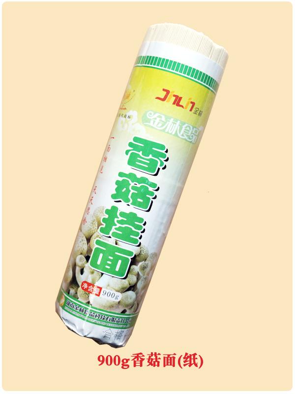900g香菇面(纸)